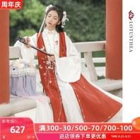 汉尚华莲春色晚比甲白茶清欢原创中秋汉服明制套装中国风日常秋装