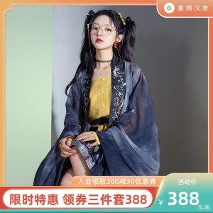 重回汉唐天在水原创明制改良汉服女对襟衫短马面裙套装中国风夏季