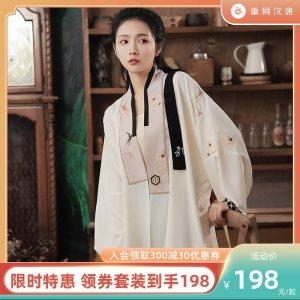 重回汉唐堂前燕原创正品汉元素改良汉服对襟衫宋裤日常中国风夏季