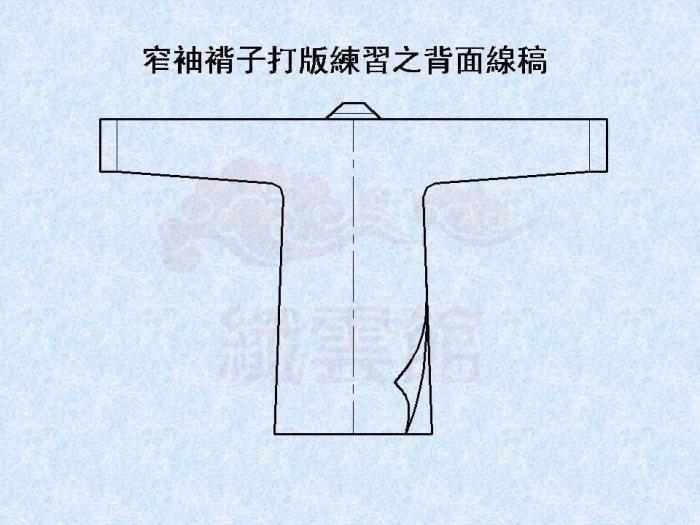 汉服褙子剪裁制作图 褙子制作教程-图片2