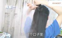 【汉服发型】用一根发簪挽发拔掉发簪头发会散是真的 古风汉服发簪发型教程