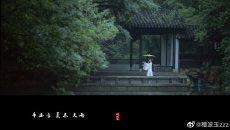 【汉服摄影】穿汉服游赏中国|无锡·寄畅园