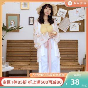 重回汉唐杨枝甘露宋制飞机袖旋裙全套日常中国风夏季原创汉服女