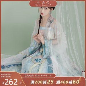 七月夕 绿悦 宋制褙子仿宋抹吊带百褶裙三件套绣花印花对襟汉服女